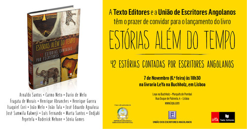 convite_Estorias.jpg