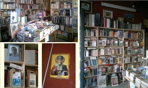 Livraria Antica Macelleria di Alfredo Nencioni_1.j