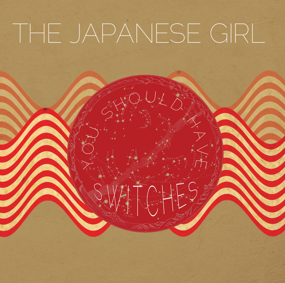 the japanese girl.jpg