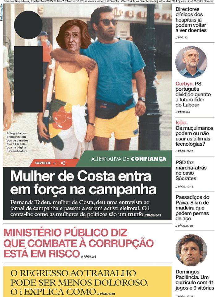 Férias no Brasil_1.jpg