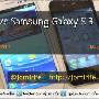 Blog: iPhone 4S vs Samsung Galaxy S 3