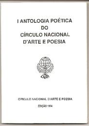 I Antologia CNAP  1994.jpg