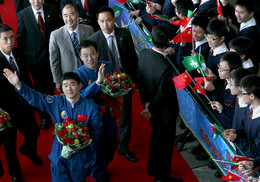 China Astronautas Chineses