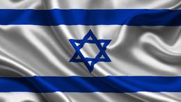 Bandeira Israel1