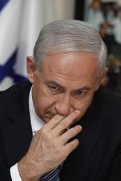 ISRAEL PALESTINIANS CONFLICT GAZA