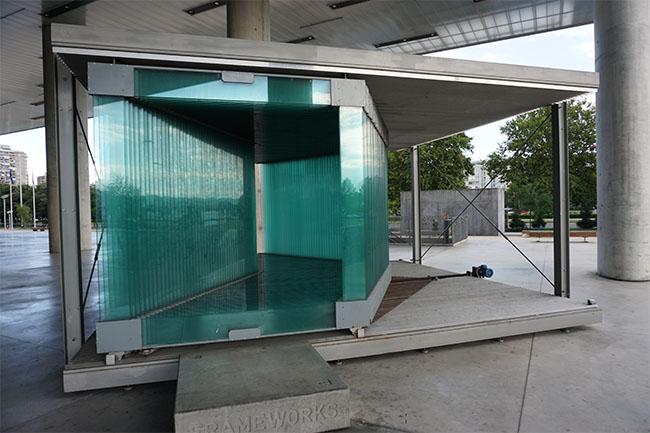 - Museum für Zeitgenössische Kunst von aussen